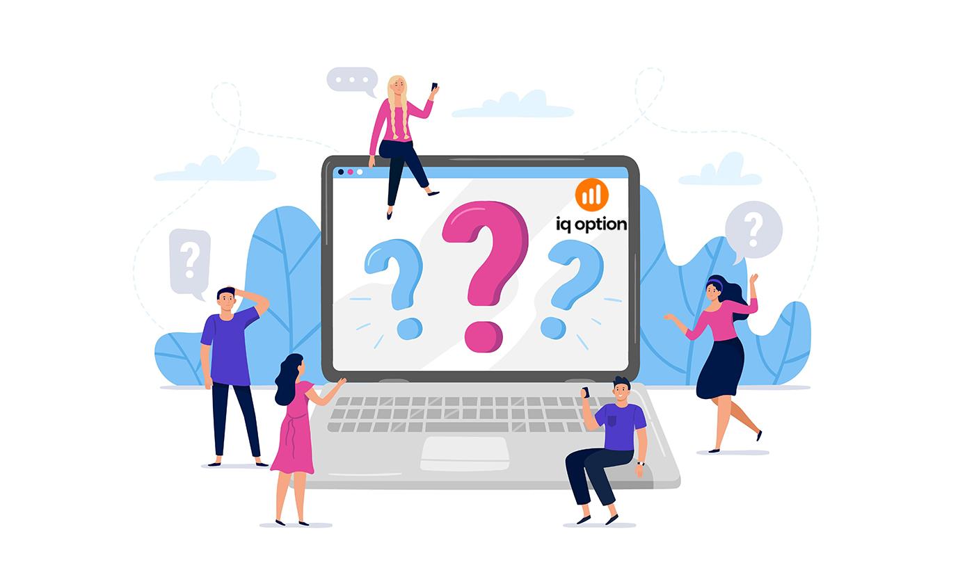 Soalan Lazim (FAQ) Akaun, Pengesahan dalam IQ Option